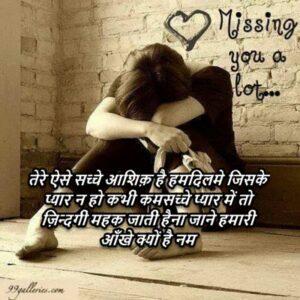 Very Painful Shayari in Hindi