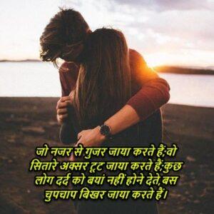 Sad Dard Shayari Images